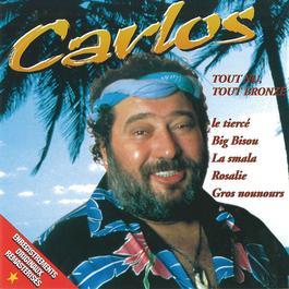 tout nu tout bronze 2008 Carlos
