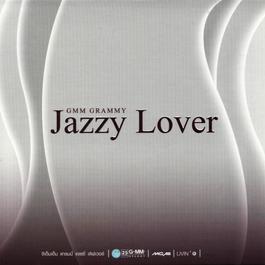 อัลบั้ม GMM GRAMMY Jazzy Lover