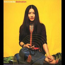 Mu Di Di (到达目的地Mix) 1999 张柏芝