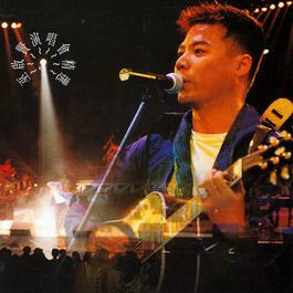 Eric Moo Live In Concert '96 1997 巫启贤
