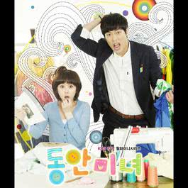Baby Face Beauty OST Part.1 2011 Korea Various Artists