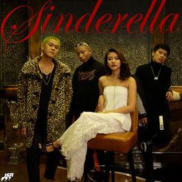 ฟังเพลงอัลบั้ม Sinderella