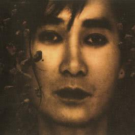 Ai jahan Ai Duniya (Ai Shi Jie Ai Ren Lei) 1996 艾斯卡尔