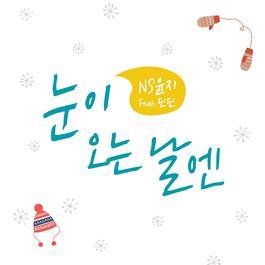 ฟังเพลงอัลบั้ม A snowy day