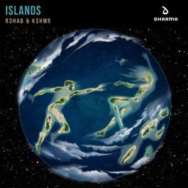 อัลบั้ม Islands