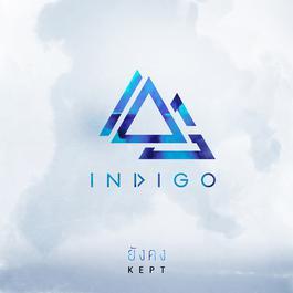 อัลบั้ม ยังคง(Kept) - Single