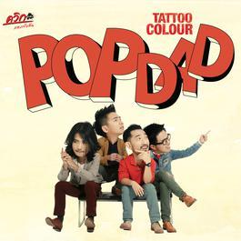 อัลบั้ม POP DAD
