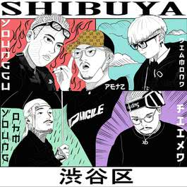 ฟังเพลงอัลบั้ม Shibuya
