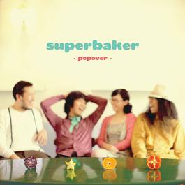 เพลง Superbaker
