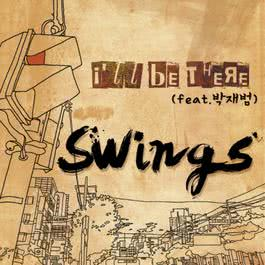 I`ll Be There 2011 Swings