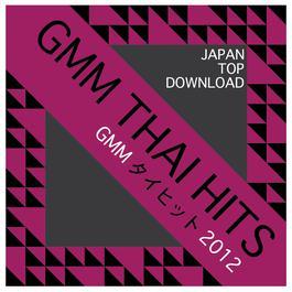 อัลบั้ม Gmm Thai Hits 2012 (Japan Top Download)