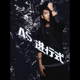 Jin Xing Shi 2011 苏醒
