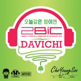 Cho Young Soo All Star-2Bic&Davichi 2012 2BiC; Davichi