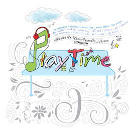 อัลบั้ม Play Times Vol.1