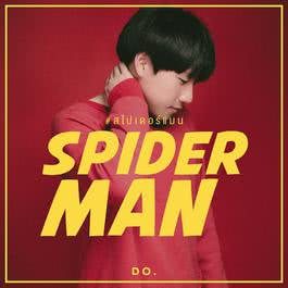 อัลบั้ม Spiderman