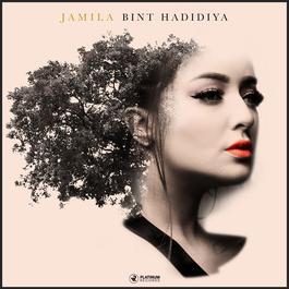 ฟังเพลงอัลบั้ม Bint Hadidiya