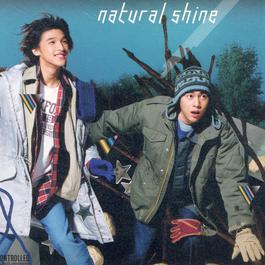 兩個龍捲風 (Natural Mix) 2005 Shine