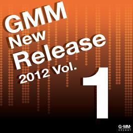 อัลบั้ม Gmm New Release 2012 Vol.1