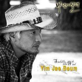 Saddle the wind' Project Part.6 2011 Yim Jaebeum
