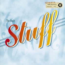 Love The Stuff/Ain't No Mountain High Enough (Live in New York) (Album Version) 1996 Stuff