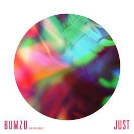 ฟังเพลงอัลบั้ม The 6th Digital Single `JUST`
