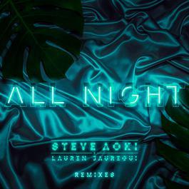 อัลบั้ม All Night (Remixes)