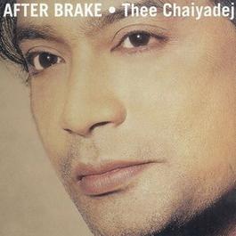 ฟังเพลงอัลบั้ม After Brake