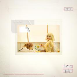 ฟังเพลงอัลบั้ม #First Love