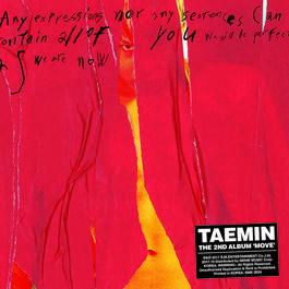 เพลง Taemin