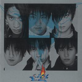 Tears 1998 Shinhwa