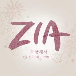 DEPRESSED 2011 ZIA