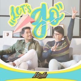 ฟังเพลงอัลบั้ม Let's Go - Single