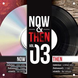 อัลบั้ม NOW & THEN VOL.03