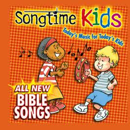 All New Bible Songs 2001 Songtime Kids