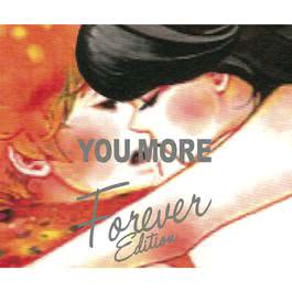 You More (Forever Edition) 2017 Chatmonchy
