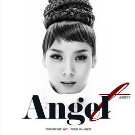 ฟังเพลงอัลบั้ม Angel