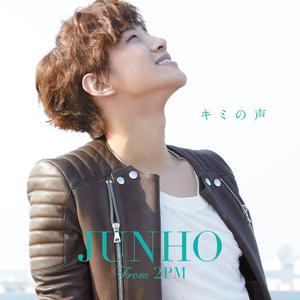 อัลบั้ม Kiminokoe