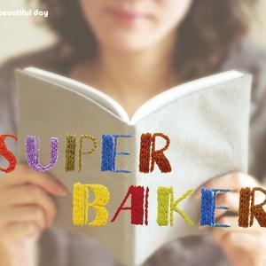 ดาวน์โหลดและฟังเพลง ความรู้สึกของฉันที่มีเธออยู่ด้วยกันอีกหนึ่งคนบนโลกใบนี้ พร้อมเนื้อเพลงจาก Superbaker