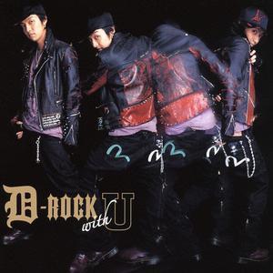 D-ROCK with U 2018 Daichi Miura