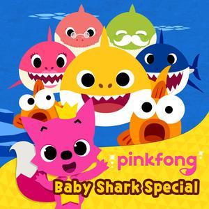ฟังเพลงใหม่อัลบั้ม Pinkfong Baby Shark Special