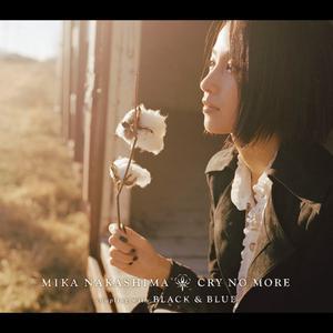 Cry No More 2017 Mika Nakashima