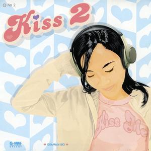 KISS 2 2005 รวมศิลปินแกรมมี่