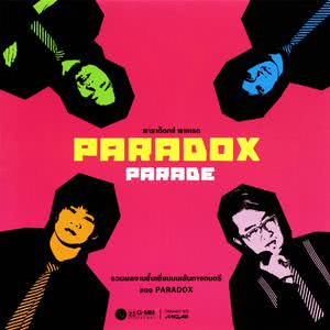 PARADOX PARADE 2009 Paradox