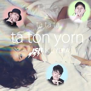 Ta Ton Yorn 2018 J$R; ลีเดีย ศรัณย์รัชต์
