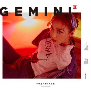 อัลบั้ม Gemini 2