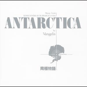 Antarctica 1912 Vangelis