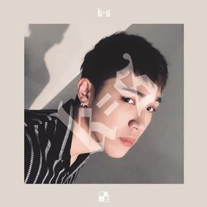 อัลบั้ม ไปต่อกันไหม (AFTER PARTY) Feat. CONFUSE