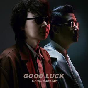 Good Luck - Single 2018 Lipta