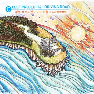 CLEF Project 2/4 2013 Ko Yeong Jun(brown eyed soul)