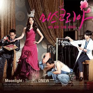 อัลบั้ม MISS KOREA - OST Pt. 1 Moonlight